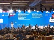 Le Vietnam appelle à oeuvrer pour une Asie-Pacifique de paix et de développement