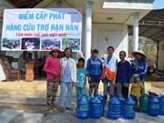 World Vision aide Binh Thuân à atténuer les conséquences de la sécheresse