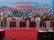 Mise en chantier du plus grand dépôt intérieur des conteneurs de Hanoi