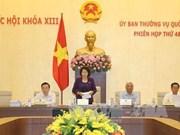 Communiqué de la 48e réunion du Comité permanent de l'AN
