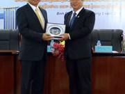 La province laotienne d'Attopeu cherche à coopérer dans l'investissement avec Binh Duong
