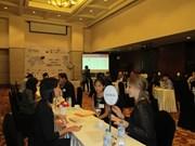 Rencontre entre grandes sociétés et PME à HCM-Ville