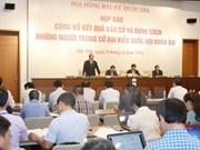 Le CEN rend publics les résultats des élections législatives