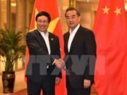 Rencontre des ministres vietnamien et chinois des Affaires étrangères
