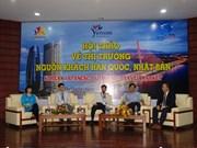 Tourisme: République de Corée et Japon, deux marchés de pointe du Vietnam