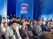 Une délégation vietnamienne au Congrès du Parti Russie unie