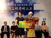 Concours de préparation de plats sud-coréens au Vietnam