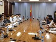 400 millions de dollars pour une centrale à biomasse à Quang Binh