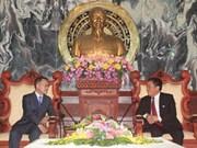 Vietnam et R. de Corée renforcent leur coopération judiciaire