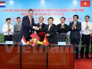 Les Pays-Bas financent un projet ORIO à Binh Duong