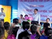 Inauguration d'une école pour les enfants Viêt kiêu au Cambodge