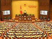 Première session de la 14e législature de l'Assemblée nationale