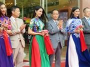 Un nouveau géant japonais participe au marché de la vente au détail au Vietnam
