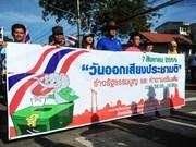 Thaïlande : le référendum constitutionnel n'a pas d'influence sur les élections générales