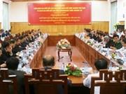 Thua Thiên-Huê et Savannakhet renforcent leur coopération