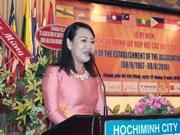 Le 49e anniversaire de l'ASEAN célébré à Hô Chi Minh-Ville