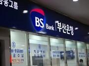 La banque de Busan ouvre une filiale à HCM-Ville