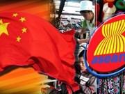 Rendez-vous en septembre pour une expo Chine-ASEAN
