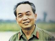 Le Général Vo Nguyên Giap et la Révolution du Vietnam au séminaire
