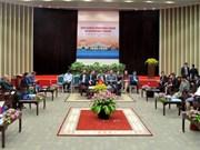 Forum ministériel élargi sur le tourisme de l'ACMECS