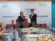 Dialogue sur la politique relative à la TIC Vietnam-Japon