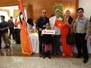 La Fête sportive et familiale de l'ASEAN à Genève