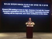 La Fête nationale de la République de Corée célébrée à Hô Chi Minh-Ville