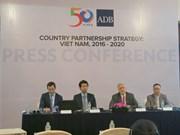 La BAD publie la stratégie de partenariat national 2016-2020