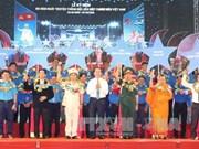 60e anniversaire de la Journée traditionnelle de la Fédération de la Jeunesse du Vietnam