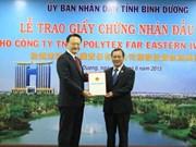 Le groupe taïwanais de textile Far Eastern souhaite étendre ses activités à Binh Duong