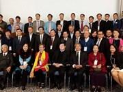 Forum de promotion du commerce et de l'investissement en Allemagne