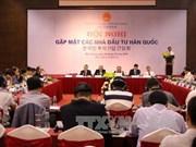 Bac Giang cherche à attirer l'investissement des entreprises sud-coréennes