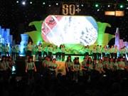 Eau : environ 400 entreprises attendues à la 8e foire-exposition Vietwater