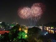 Hanoï Festive : rendez-vous en vue du Nouvel An 2017