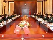 Le Vietnam et la Chine dialoguent sur la stratégie de défense