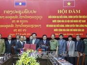 Dien Bien et trois provinces septentrionales du Laos scellent leur coopération