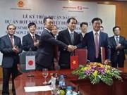 Signature de l'investissement de la centrale thermoélectrique Nghi Son 2