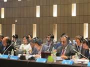 Ouverture de la 8e conférence internationale sur la Mer Orientale