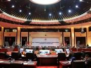 Laos: ouverture de la réunion des gouverneurs et maires des capitales de l'ASEAN