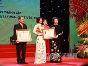 La Croix-Rouge du Vietnam souffle ses 70 bougies