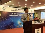 Conférence internationale sur la science et l'ingénierie computationnelles à Hô Chi Minh-Ville