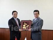 Une délégation de la Commission d'organisation du PCV en visite de travail au Japon