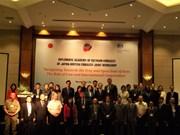 Vers des eaux maritimes ouvertes et libres en Asie