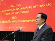 Ouverture du cours de perfectionnement au profit de cadres laotiens