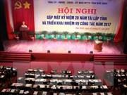 Bac Ninh positionnée pour devenir une ville intelligente