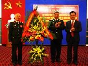 Rencontre en l'honneur du 38e anniversaire de la victoire sur le régime de Pol Pot