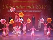 Hanoï: Un spectacle musical pour saluer le Nouvel An 2017