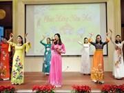 Les Vietnamiens de Chine et du Mozambique fêtent le Têt traditionnel