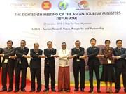 Le Vietnam au Forum du tourisme de l'ASEAN 2017