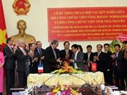 Notariat : Thai Nguyen établit un jumelage avec Rouen (France)